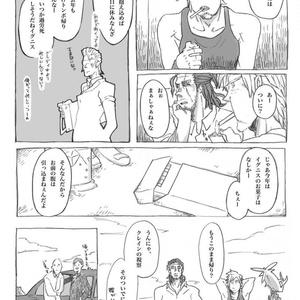 王様のいない〜 + Dearノクト
