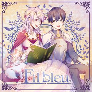 Fil Bleu フィル・ブルー