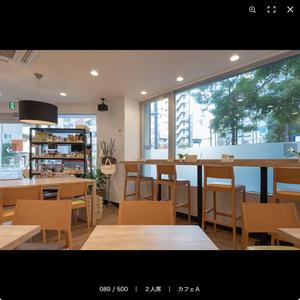 漫画背景資料 CAFE & BAR