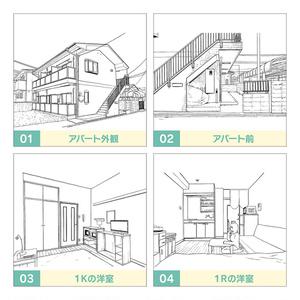 デジタル線画素材集〈アパート・マンション編〉