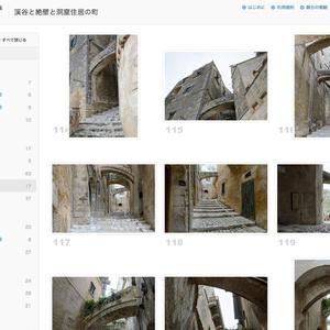 デジタル背景資料集 イタリア編|渓谷と絶壁と洞窟住居の町