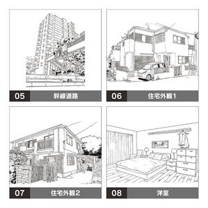 デジタル線画素材集|住宅街の線画素材集
