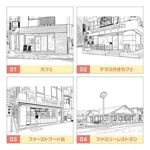 デジタル線画素材集〈お店・施設編 Aセット〉