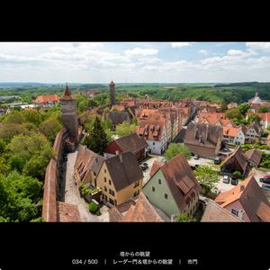 漫画背景資料 異世界・ファンタジーを彩る中世城塞都市