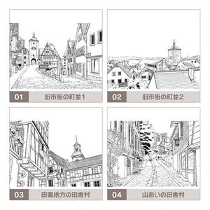 デジタル線画素材集〈教会・古城・旧市街編〉