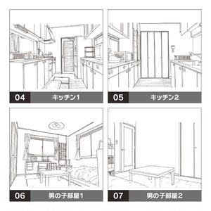 デジタル線画素材集〈一戸建て編 Bセット〉