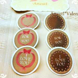 バレンタインシール+メッセージカードセット