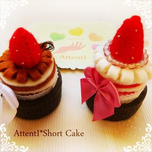 苺ケーキのエコホルダー