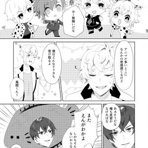 新刊セット(ぬいの本‼︎+君がいるなら)
