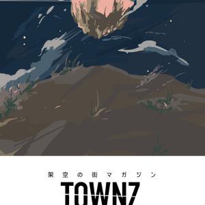 TOWNZ【イラスト本】