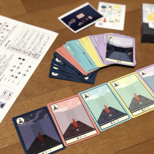 夜を日に継ぐ【カードゲーム】
