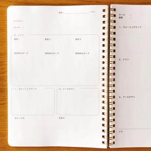 My Yoga Note ヨガインストラクターのノート