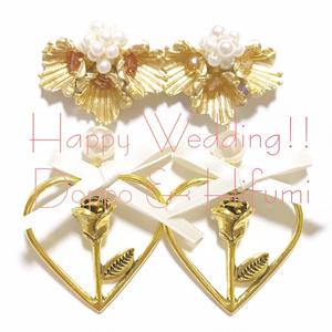 どひふど結婚おめでとうアクセサリー 「Happy Wedding ♡Doppo & Hifumi♡」