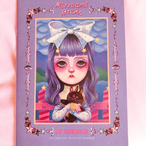 ART BOOK『MY TREASURE』