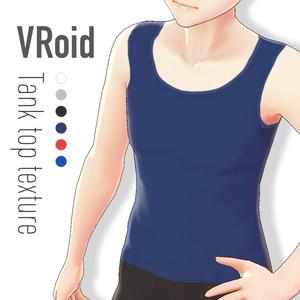 【無料】Men's タンクトップ VRoid用テクスチャ