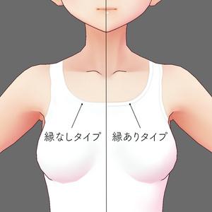 【無料】Ladies' タンクトップ VRoid用テクスチャ