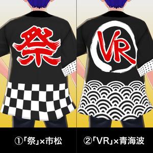 【無料】祭り法被  VRoid用テクスチャ