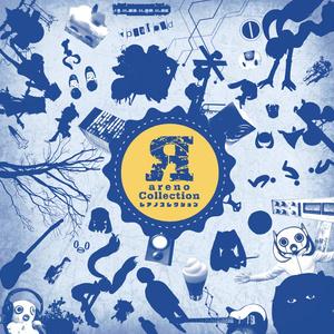 Яareno Collection (2019 Digital remaster)