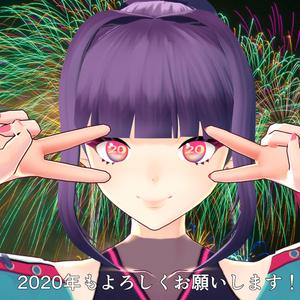 【VRoid】瞳テクスチャ・2020もよろしく!瞳【無料】