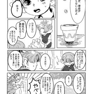 【LOM本】majic godis