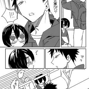 【8/20再版】クソ攻めくん