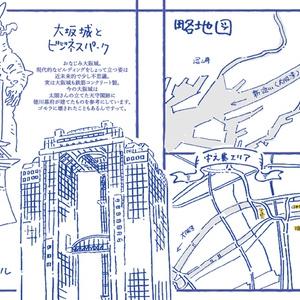 【5/20再版】現代淀川両岸一覧