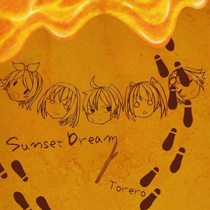 Sunset dream(DL販売)