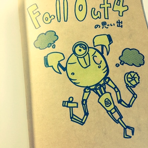 FallOut4の思い出