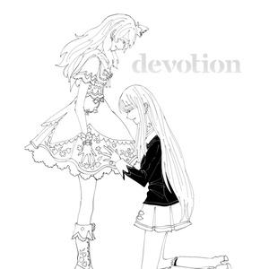 芸カ17「devotion」