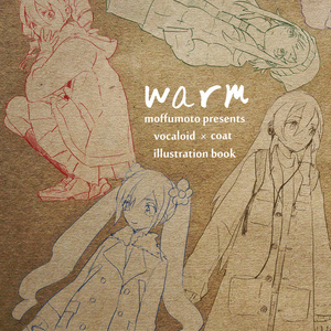 VOCALOID×コート画集「warm」(SOLD OUT)