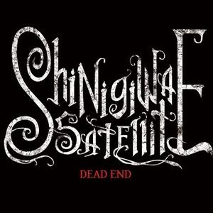 DEAD END【DL版】