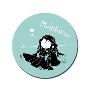 無一郎缶バッチ(32㎜)