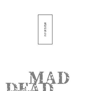 MAD DEAD LOVE(RS)