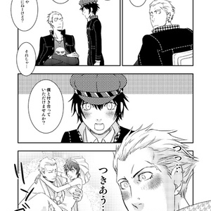 【P4完直】初恋未然