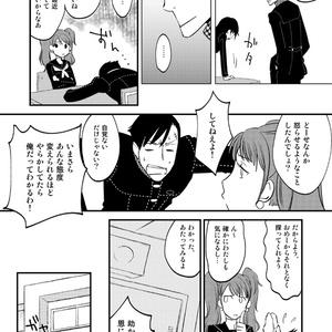 【P4完直】NeverMore