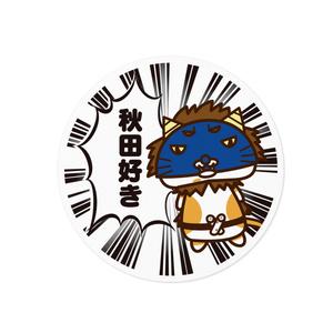 ニャゴロウ秋田好きステッカー