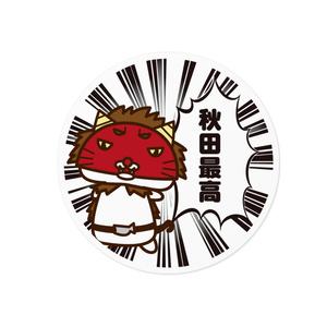 ニャジロウ秋田最高ステッカー