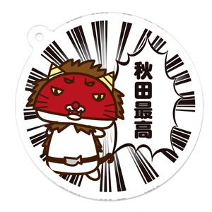 ニャジロウ秋田最高アクリルキーホルダー