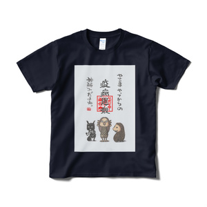 ヤポンスキーこばやし画伯「疫病退散」Tシャツ各色
