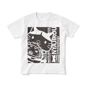 ニャジロウモノトーンTシャツ