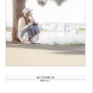 MYSTORYⅢ
