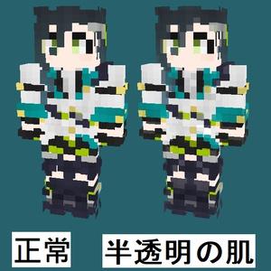 ドールズフロントラインSkin - コルト・パイソン Skin