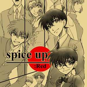 spice up:Red