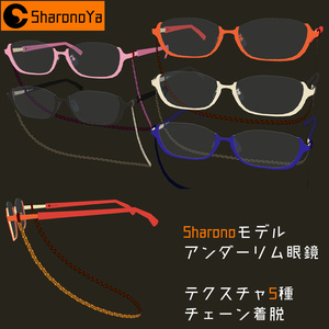 [3D小物]アンダーリム眼鏡(Sharono)