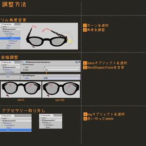 [3D小物]ウェリントン眼鏡(花)