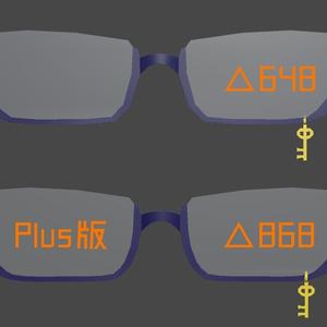 [3D小物]アンダーリム眼鏡