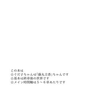 【王の器GrailOath3新刊】君のいない永遠