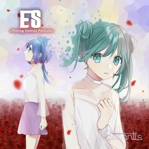 ES-Pouring Emerald Particule-