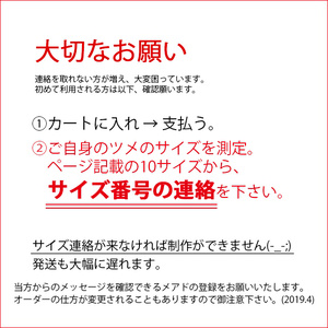 鶴丸国永モチーフネイル【セミオーダー】