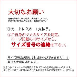 歌仙兼定モチーフネイル【セミオーダー】
